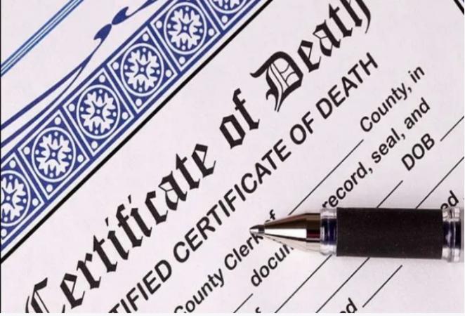OMG: 11 वर्ष में 2 बार जारी हुआ एक ही मृत व्यक्ति का मृत्यु प्रमाण पत्र, पुलिस ने शुरू की कार्रवाई