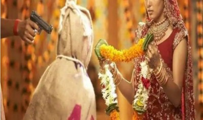 Case of forceful marriage came out again from Bihar
