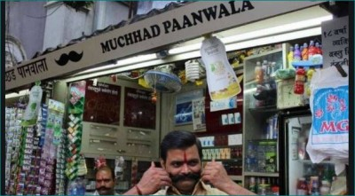 Famous Muchhad Paanwala arrested in drug case by NCB