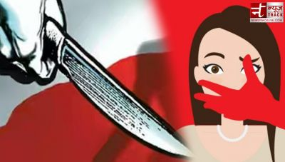 Man raped a girl at knifepoint and ran away giving 20 rupees