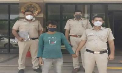 Delhi Police arrested Nazim for uploading girl's objectionable photo on internet