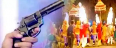 Eight-year-old shot dead in harsh firing at wedding ceremony