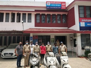 Thief used to steal scooty and sell it to his own acquaintance, police arrested