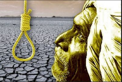 कर्ज में डूबा था किसान तो लगा लिया मौत को गले