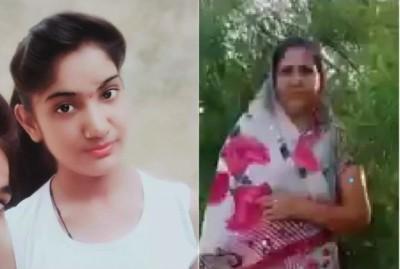 Mother-daughter's brutal murder by entering the house, double murder shaken Agra