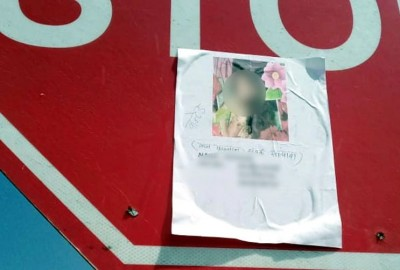 Husband pasted his wife posters and wrote 'wanted' know the whole matter