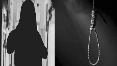 Woman committed suicide because villagers used to call her witch