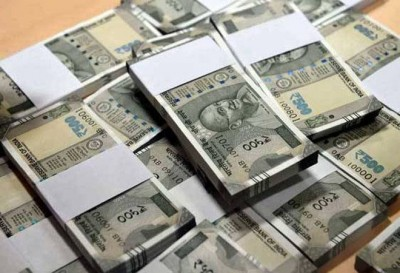 Himachal Pradesh: This bank officer lost lakhs of rupees