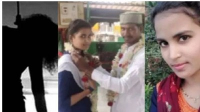 Hindu girl commits suicide after converting to marry Salman