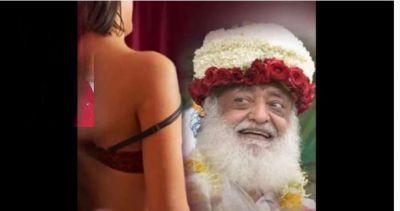 अब फूटा नारायण साईं की पत्नी का गुस्सा, कहा- 'ससुर आसाराम ने मेरे साथ भी...'