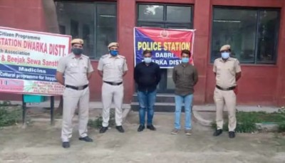 Surgical gloves are washed back then sold out, 3 arrested, 848 kg gloves recovered