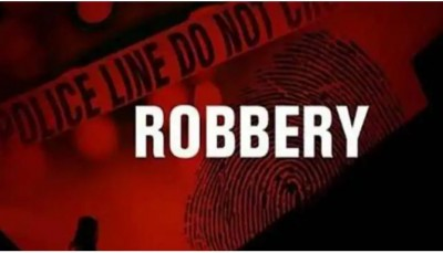 Miscreants rob Rs 60 lakh from PNB Bank in Assam