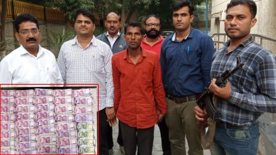 Police arrested accused of smuggling fake currency