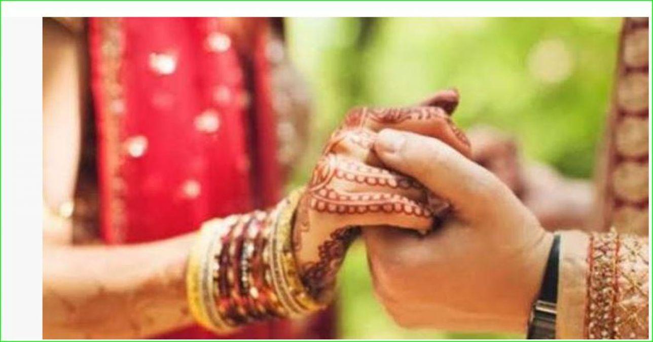 घरवालों ने प्रेमी संग तय करवाई बेटी की शादी लेकिन 15 दिन पहले उसे पसंद आ गया कोई और...