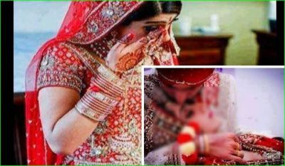 Man Increased closeness with a girl on Shaadi.com and then executed this dreadful incident