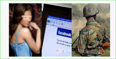 फेसबुक पर सेना के जवान को प्रेमजाल में फंसाकर युवती ने ले ली गोपनीय रिपोर्ट
