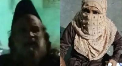 Lucknow: Sex racket in Shrine, accused Nasser Urf Kale Baba arrested