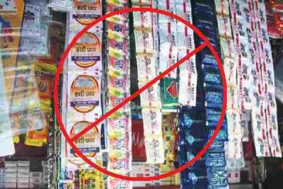 Bihar government's ban on gutkha causes loss to the businessman, committed suicide