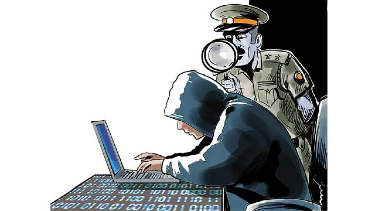 Cyber fraud: Bill of 112 rupees, 14 thousand deducted from account