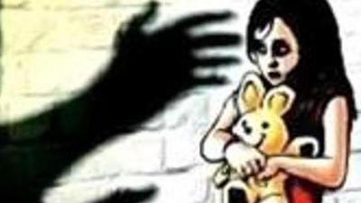 लड़की की हत्या कर लाश जंगल में फेंका, तांत्रिक क्रिया की शंका