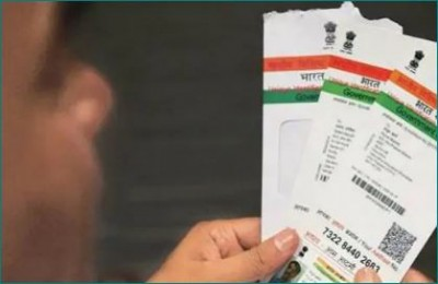 Surat police busted Aadhar card scam, 5 scammers arrested