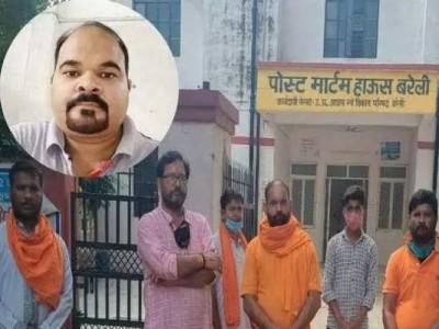 Hindu Yuva Vahini leader murdered in UP's Bareilly