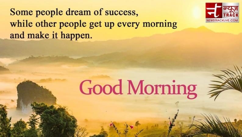 10 Best Good Morning thought,sms ,messages for your friends ,family