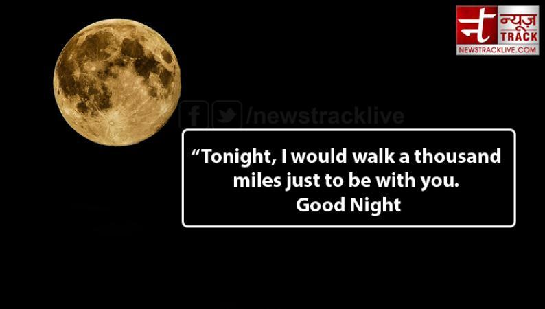 Quotes Good Night Wallpapers Depression Quiz