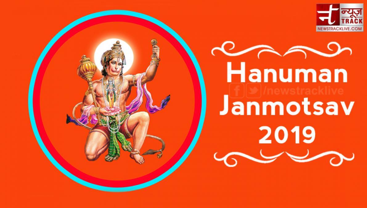 Happy Hanuman Jayanti 2019 Messages, Hanuman Jayanti SMS & Wishes .
