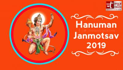 Happy Hanuman Jayanti 2019 Messages, Hanuman Jayanti SMS & Wishes .