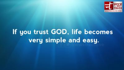 Devotional sms messages, Devotional sms, Devotional compliments,