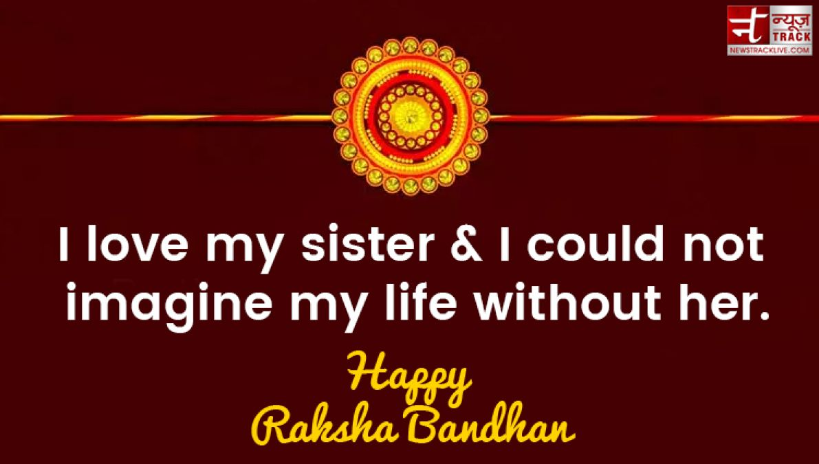 Raksha Bandhan 2019: Status, Wishes, Images, Quotes, Messages, Greetings, Photos, Cards and