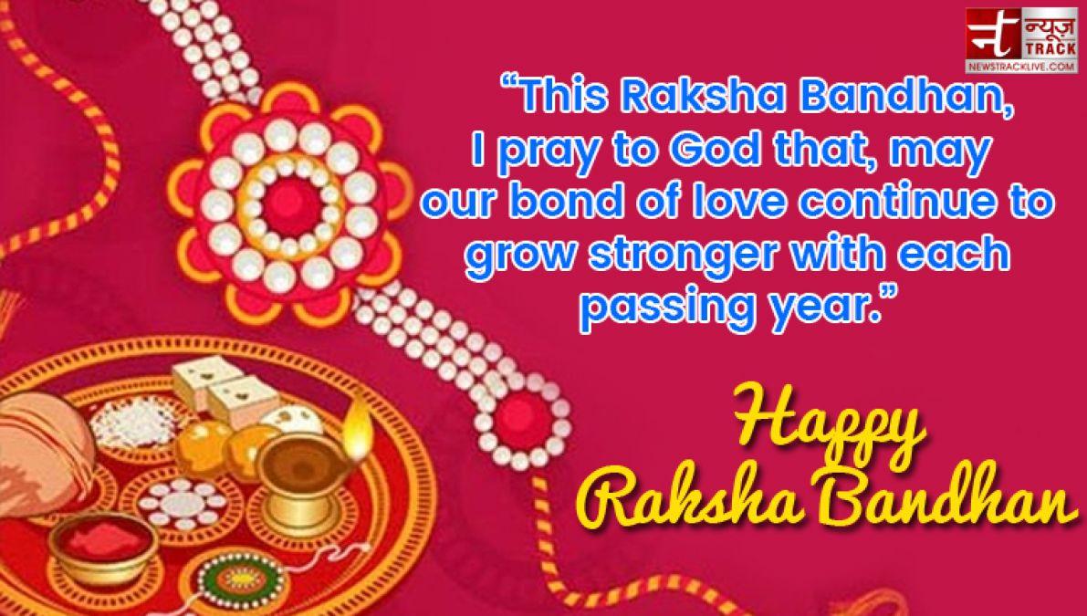 Raksha Bandhan Messages for Brother and