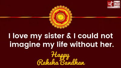 Raksha Bandhan 2019: Status, Wishes, Images, Quotes, Messages, Greetings, Photos, Cards and Wallpaper