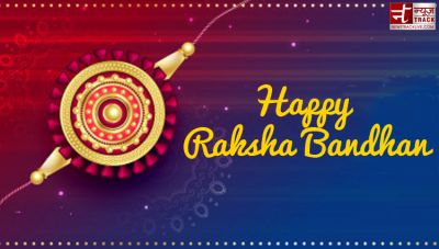 10 Raksha Bandhan 2019 quotes for brothers that will warm their hearts