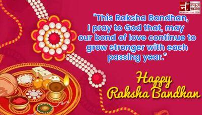 Raksha Bandhan Messages for Brother and Sister