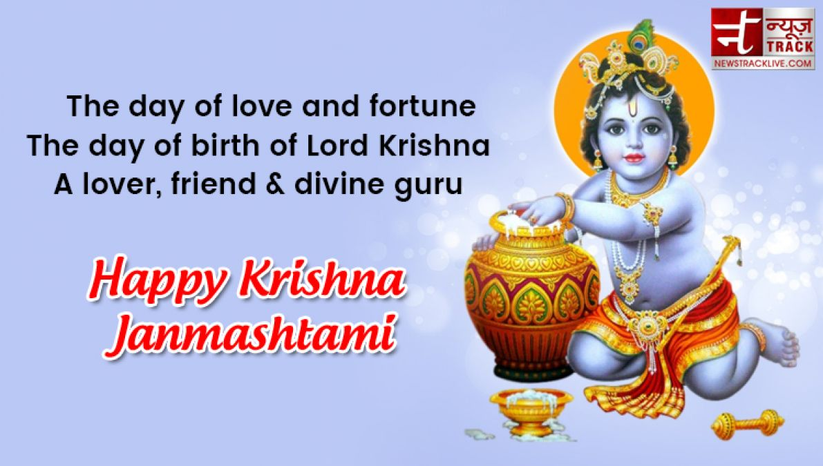 Krishna Janmashtami 2019 Messages, SMS, Wishes In English