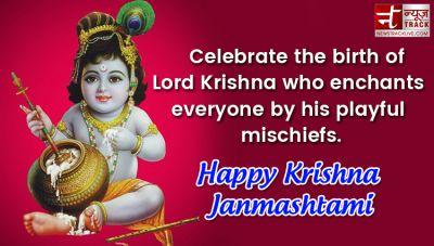 Janamashtami 2019 Quotes, Greetings Messages & Status In English