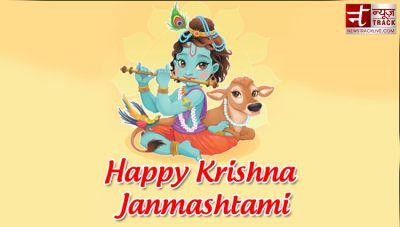 Krishna Janmashtami Quotes, Images, Status in English