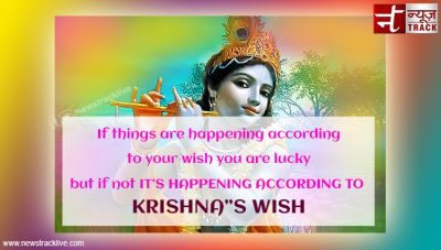 Happy Krishna Janmashtami 2018