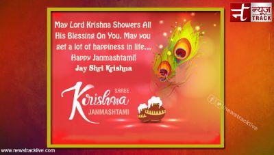 Happy JanmashtamiJay Shri Krishna