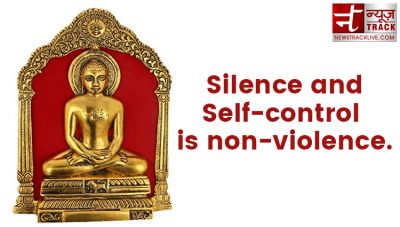 Precious thoughts of Lord Mahavira