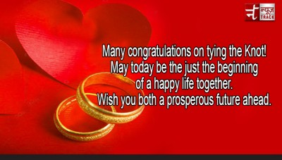 Wedding Quotes: Many congratulations on the first step of the new journey with our fellow