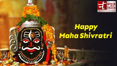 Celebrate Maha Shivaratri with your friends and send this religious thoughts