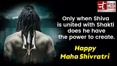 Happy Maha Shivratri : Here is some beautiful shayari and wallpaper for mahashivratri greetings