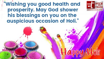 Happy Holi - Send this message and wallpapers make Holi even more colorful