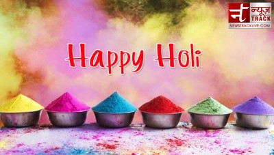 Happy Holi - Make your Holi special with these colorful Greeting quotes
