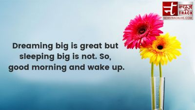See here the best good morning messages for your family members.