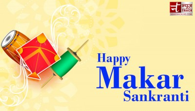 Happy Makar Sankranti 2021 wishes for whatsapp status