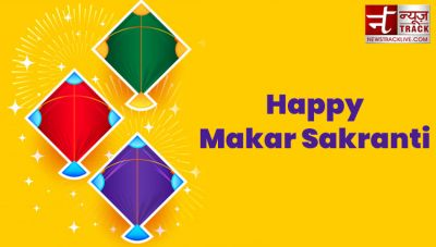 Here is the best wishes to your dear ones On this festival of Makar Sankranti